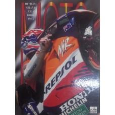 Официальное издание Гран-при 1995 года