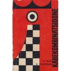 Kabekombinatsioone (Комбинации в шашках)