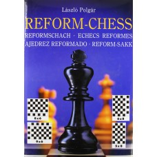 Reform-chess (Реформа в шахматах)