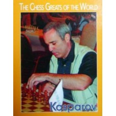 The Chess Greats of the World. Kasparov