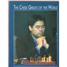 The Chess Greats of the World. Nakamura