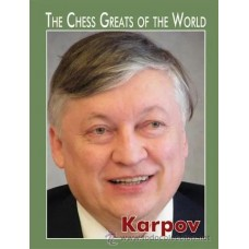 The Chess Greats of the World. Karpov