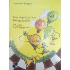 Das angenommene Konigsgambit. Die Logik des Konigsgambit (Предполагаемый королевский гамбит. Логика королевского гамбита)