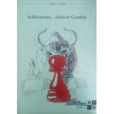 Schliemann - Janisch Gambit (Шлиман - Яниш Гамбит)