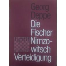Die Fischer-Nimzowitsch-Verteidigung (Защита Фишера-Нимцовича)