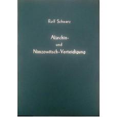Die Aljechin- und Nimzowitsch-Verteidigung. Band 25 (Защита Алехина и Нимцовича. Том 25)