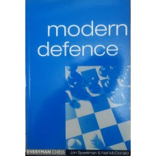 Modern Defence (Современная оборона)