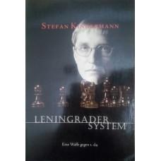 Leningrader System: Eine Waffe gegen 1.d4 (Ленинградская система: оружие против 1.d4)