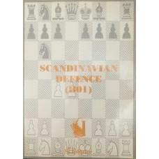 Scandinavian Defence (B01) (Скандинавская защита (B01))