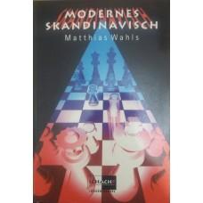Modernes Skandinavisch (Современный скандинавский)