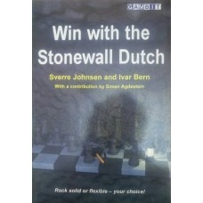 Win with the Stonewall Dutch (Победа за Стоунволл Датч)