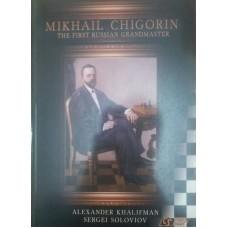 Mikhail Chigorin. The First Russian Grandmaster (Михаил Чигорин. Первый российский гроссмейстер)