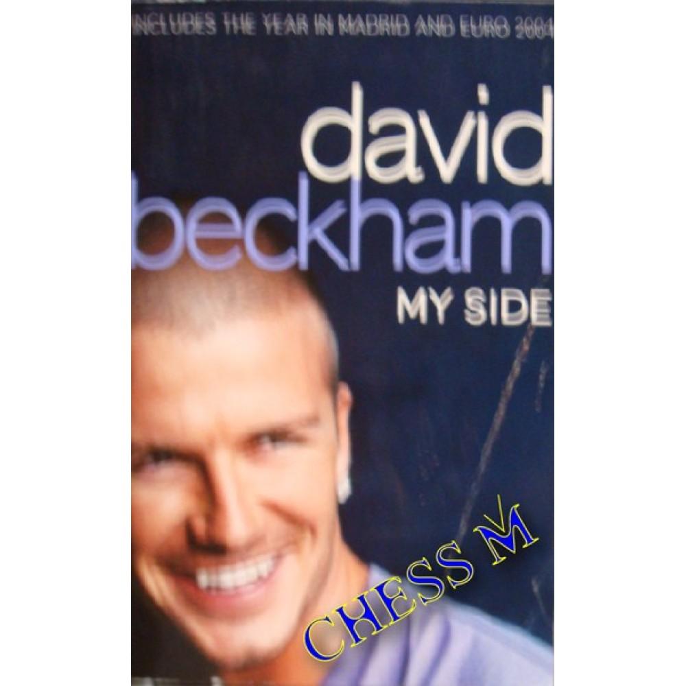 David Beckhem: My side