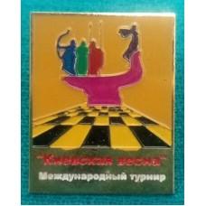 """Шахматный значок """"Международный турнир Киевская весна"""""""